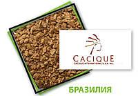 Кофе весовой сублимированный Cacique (Касик)