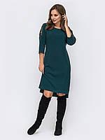 Повседневное Платье трапеция зеленое  52 54 56 58