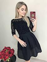 Нарядное короткое платье клёш из флока на сетке, юбка неопрен соты, застёжка змейка (42-46)
