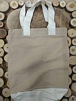 Эко-сумка. Сумка для покупок, шоппер, авоська, торба. Сумка голубая. Тканевая сумка.