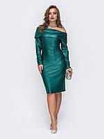 Нарядное платье -футляр изумруд с открытой линией плеч, красиво оголяющей ключицы 42 44 46 48 50 52