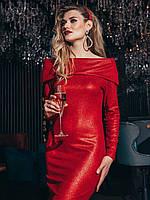 Нарядное платье -футляр -ярко-красное с открытой линией плеч, красиво оголяющей ключицы 42 44 46 48 50 52