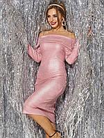 Нарядное платье -футляр -ярко-розовое с открытой линией плеч, красиво оголяющей ключицы 42  44 46 48 50 52