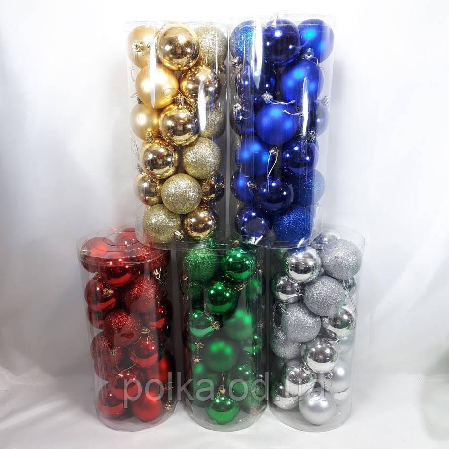 Новогодние елочные шары 24шт в упаковке, d=8см