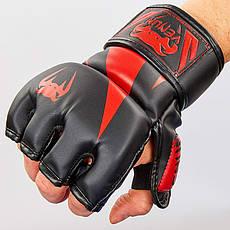 Перчатки для смешанных единоборств MMA PU VENUM BO-8355 (XL, Черный-красный), фото 3