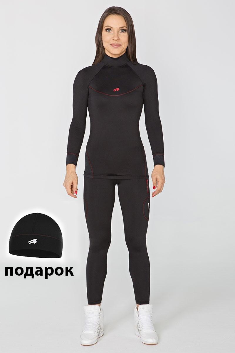 Жіноче спортивне термобілизна Radical Raptor, комплект термобілизни з шапкою в подарунок!