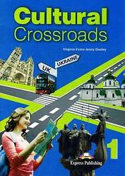 Cultural Crossroads 1