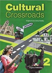 Cultural Crossroads 2