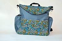 Сумка-рюкзак для коляски Mimirada-baby. Органайзер для коляски. Принт абстракция