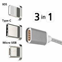 Магнитный USB кабель для зарядки  3в1