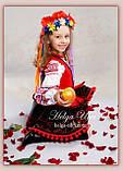 """Святковий костюм """"Україночка"""" 110-116 - прокат по Україні, фото 3"""