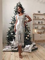 """Женское платье """"Елизавета"""" миди с перьями (серебро, пудра, сапфир, вишня XS, S, M), фото 1"""