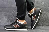 Мужские зимние кроссовки New Balance 754, черные