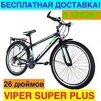 Спортивный Горный Велосипед Подростковый Сталь SPARK SPACE TVK26-18-18-002 Чёрно Салатовый ДОСТАВКА БЕСПЛАТНО!