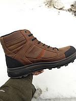 Ботинки Quechua  Франция оригинал (40/41/46/47), фото 1