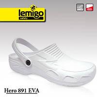 Сабо Lemigo 890/891 EVA для пищевых предприятий, Польша