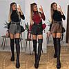 Женские кожаные шорты с завышенной линией талии (черный, серый, карамель, размер: С и М, пояс отдельно 90грн.)
