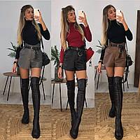 Женские кожаные шорты с завышенной линией талии (черный, серый, карамель, размер: С и М, пояс отдельно 90грн.), фото 1