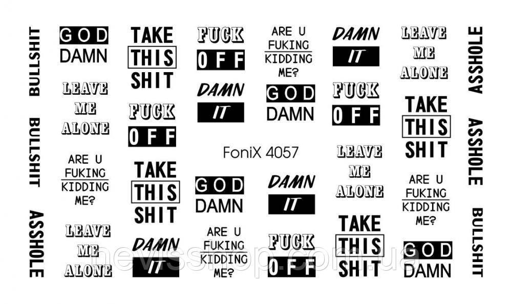 Слайдер-дизайн серия FoniX 4057
