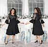 Платье   женское батал Глория
