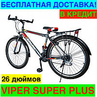 Спортивный Горный Велосипед Подростковый Сталь SPARK SPACE TVK26-18-18-002 Чёрно Красный ДОСТАВКА БЕСПЛАТНО!