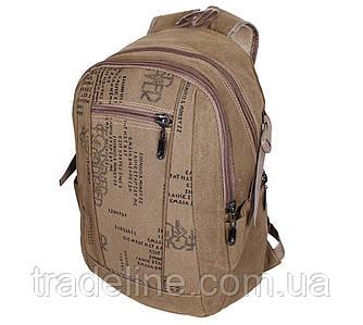 Рюкзак мужской текстильный Dovhani 303362-13230Beige Бежевый