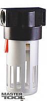 Фильтр для очистки воздуха