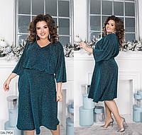 Платье женское батал  Кованна, фото 1