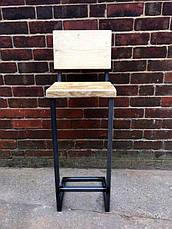 Барный стул LOFT DESIGN 6344, НАТУРАЛЬНОЕ ДЕРЕВО, мебель Лофт Производство в Киеве, фото 2