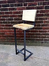 Барный стул LOFT DESIGN 6344, НАТУРАЛЬНОЕ ДЕРЕВО, мебель Лофт Производство в Киеве, фото 3