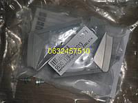 Продам крепление подвижной ручки для холодильника Liebherr 45см / 33см. Ручка ЛИБХЕР подвижное крепление, фото 1