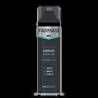 Пена для бритья Farmasi Men Soothing Shaving Foam