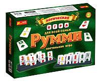 Настольная игра - Румми (253037qw)