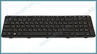 Клавиатура для ноутбука HP ProBook 450 G0 450 G1 450 G2 455 G0 455 G1 455 G2 470 G0 470 G1 470 G2 BLACK FRAME BLACK RU BackLight