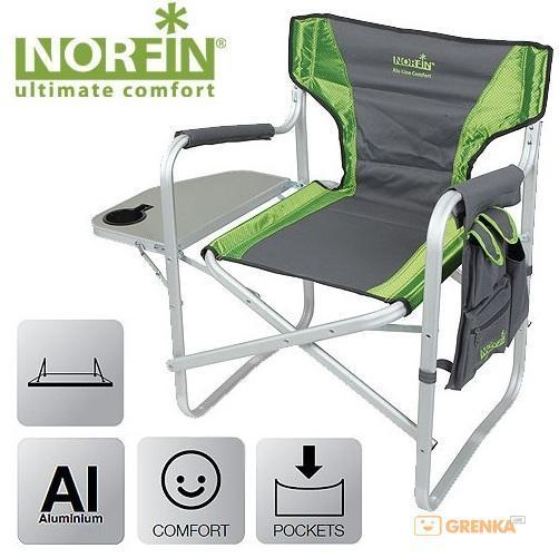 Кресло складное с откидным столиком Norfin RISOR (max100кг) / NF Alu (NF-20203)