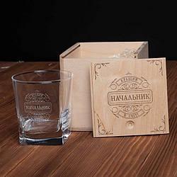 """🥃 Стакан для виски в деревянной коробке с надписью """"Кращий начальник в світі""""   Лазерная гравировка"""