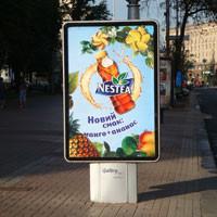 """Печать ситилайтов 1,2х1,8м (Экосольвент,фотокачество) - РПК""""ТАК НАДО!"""" в Киеве"""