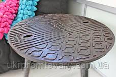 Кофейный столик LOFT DESIGN 64236, НАТУРАЛЬНОЕ ДЕРЕВО, мебель Лофт Производство в Киеве, фото 3