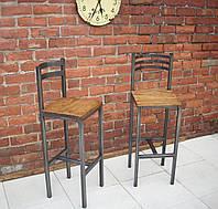 Барный стул GoodsMetall в стиле ЛОФТ БС4
