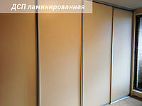 Двери для шкафа-купе с ДСП