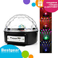 Светомузыка диско шар Magic Ball Music MP3 плеер с bluetooth | блютуз дискошар