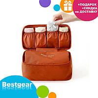 Органайзер для нижнего белья однотонный Gena Travel 01050-02 | дорожная сумка для бюстгалтеров