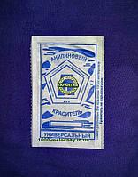 Краситель для ткани анилиновый универсальный  фиолетовый.(5 гр)