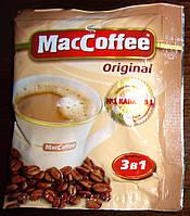 Maccoffee 3в1 Original 25х20 г.