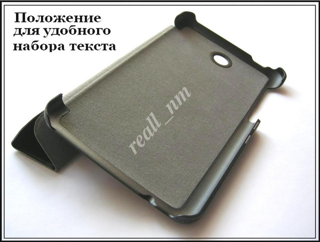 кожаный чехол Asus Fonepad 7 Fe375CXG K019