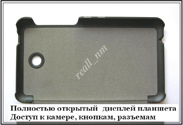 кожаный чехол чехол Asus Fonepad 7 Fe375CXG K019