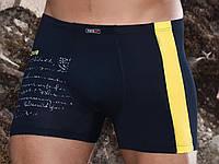 Трусы шорты мужские, модал, с желтой вставкой, с закрытой резинкой, средней посадки, Fuko 7723
