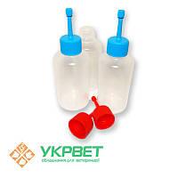 Бутылочки для спермы с отламывающимся носиком, объем 100 мл
