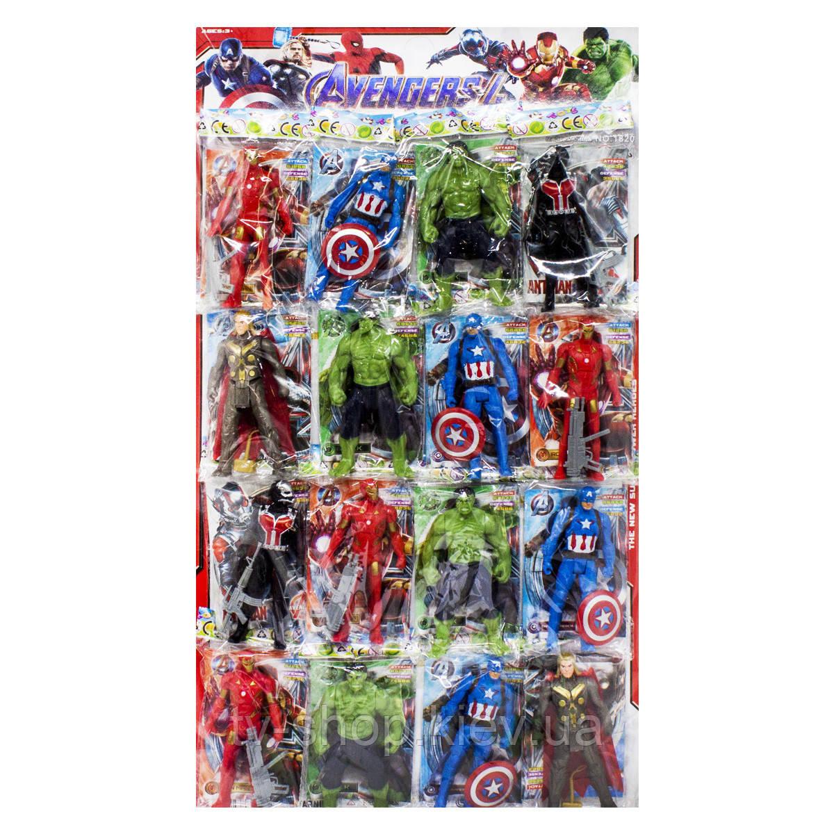 Фигурка супергероя Мстители (2 вида) 12 см
