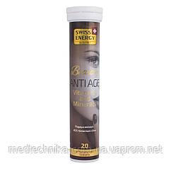 Витамины шипучие Beauty Antiage № 20, Swiss Energy
